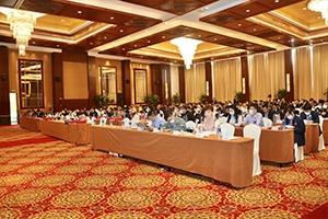 第二十届全国清洗行业技术进步与产业发展论坛